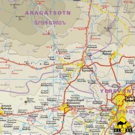 Armenien - Touristische Karte - 1 : 250 000